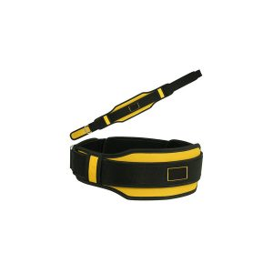 Weightlifting Neoprene Belts